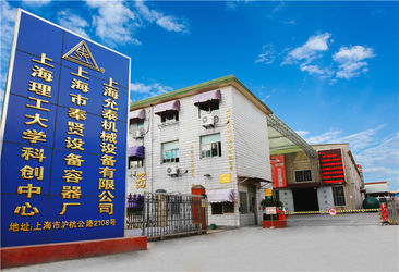 Shanghai Fengxian Equipment Vessel Factory